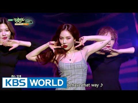 HyunA (현아) - DART [Music Bank COMEBACK / 2017.09.01]