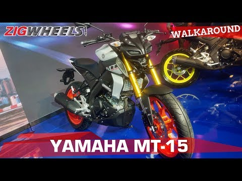 Yamaha MT-15 Walkaround Video & What To Expect