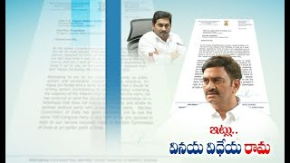 Exclusive interview with Narsapuram MP Raghu Rama Krishnam..