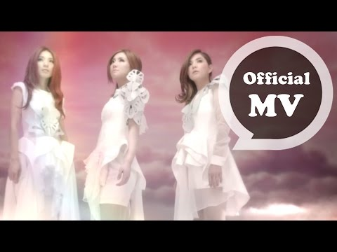 S.H.E  [花又開好了 Blossomy] Official MV HD