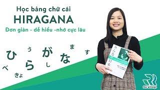 Bảng chữ cái HIRAGANA , Hoc bang chu cai hiragana