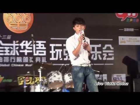 林宇中《靠岸》2013《第十三届全球华语歌曲颁奖典礼》造勢活動@吉隆坡-[07.07.13]