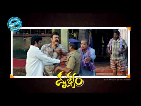 Drushyam-Movie-Release-Trailer-02