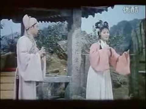Huang-mei-xi Opera 黄梅戏电影  《龙女》1984年