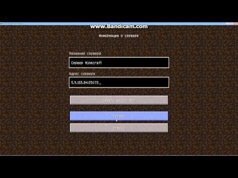 Что надо знать когда начал играть на сервере.
