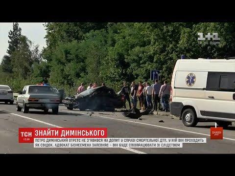 Правоохоронці хочуть примусово доправити Петра Димінського на допит