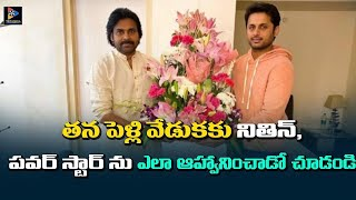 Nithiin invites Pawan Kalyan to his marriage with Shalini..