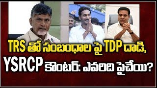 K Nageshwar on TDP's verbal attack at TRS on 'FF' & YS..