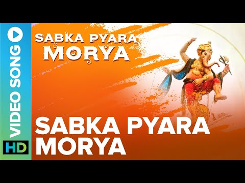 Sabka Pyara Morya Lyrical Video Song 2021 | Mandar Deshpande | Siddharth M. | Eros Now Music