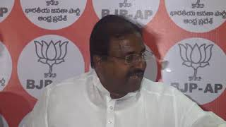 Somu Veerraju Press Meet on TDP Govt Corruption..