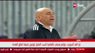 الأهلي: الفيفا سبب تأخر عودة مروان محسن للملاعب     -