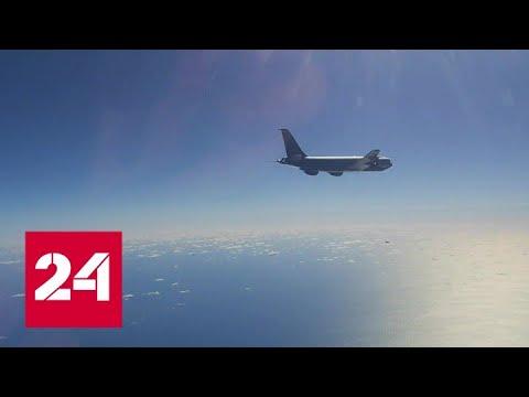 Истребители РФ перехватили два стратегических бомбардировщика ВВС США над Беринговым морем - Россия