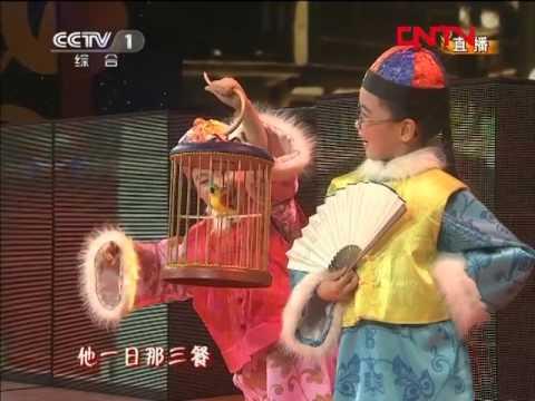 [2012年春晚]歌曲:《前门情思大碗茶》 演唱:李谷一