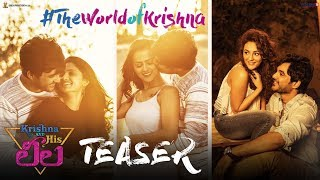 Krishna And His Leela Official Teaser