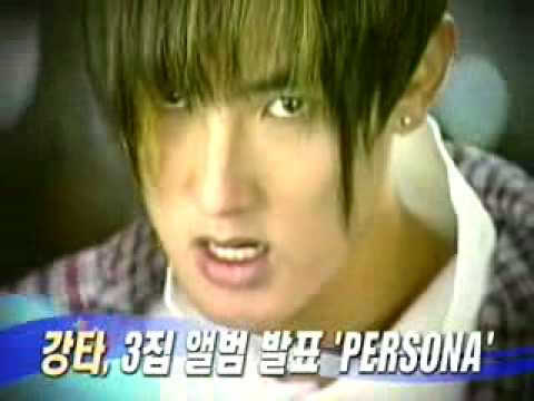 [music]Kang-ta 3th album 'Persona'(강타, 3집 앨범 발표 'PERSONA')