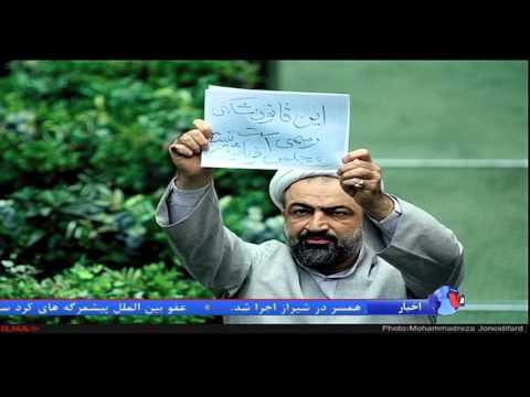 پلیس افتخاری شرایط عضویت دکتر لاله افتخاری . نماینده مردم تهران در مجلس شورای اسلامی ایران MusicMall