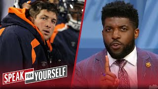 Emmanuel Acho explains his issue with the Jaguars signing Tim Tebow | NFL | SPEAK FOR YOURSELF