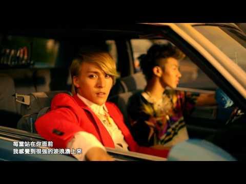 [中字 MV] Beast - 美麗的夜晚 Beautiful Night