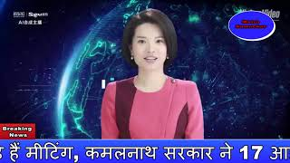 Xinhua unveils world's first female #AI news anchor