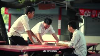 หนัง 'เอ็กซ์' (2013) - Official Short Film [HD]
