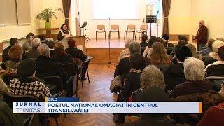 Poetul national omagiat in centrul Transilvaniei