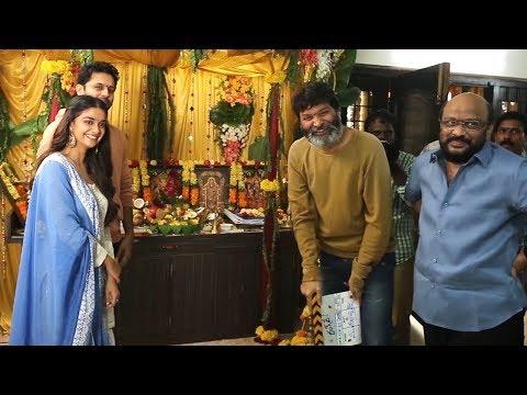 Rangde Movie Opening Video- Nithin, Keerthy Suresh- Trivikram