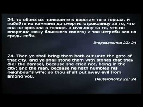 41 (6). Тайна Вавилона. Виталий Олийник