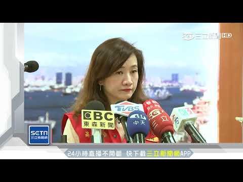 韓市長續神隱…陳其邁一早高雄勘災!|三立新聞台