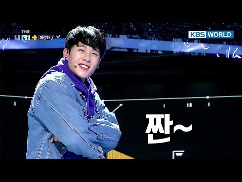 The Unit | 더 유닛 - Ep.2 : Reappraisal [ENG/2017.12.07]