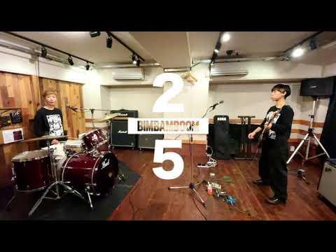 BimBamBoom - 2/5 JAM -