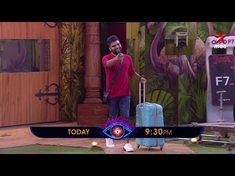 Pradeep Machiraju makes a Grand Entry to the Bigg House