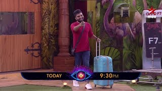 Watch: Anchor Pradeep Machiraju makes a Grand Entry to the..