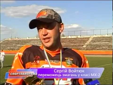 1 етап чемпіонату України з флет-треку, 2016