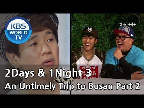 2 Days & 1 Night : Season 3 - An Untimely Trip to Busan Part 2 (2014.10.05)