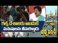 గల్ఫ్ దేశాలకు అందుకే మనుషులను తీసుకెళ్తారు | KS Naidu about  Indian Migrant Workers Problem in Gulf