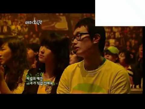 [김정은의 초콜릿] 조성모 히트곡 메들리 [Live]