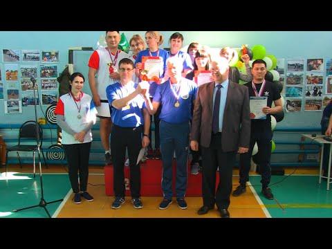 Спортивные соревнования среди трудовых коллективов в рамках комплекса ГТО