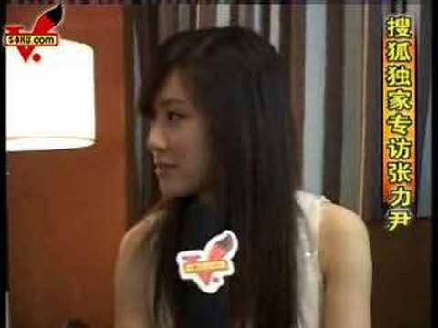 Jang Ri In - Sohu Interview  Part 1