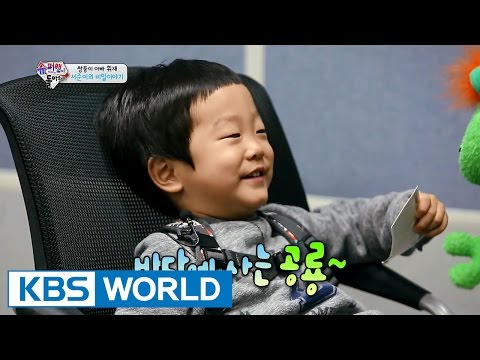 The Return of Superman | 슈퍼맨이 돌아왔다 - Ep.115 (2016.02.07)