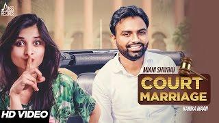 Court Marriage –  Miani Shivraj