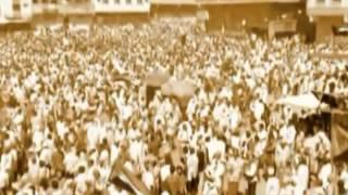 South Yemen National Anthem [1967-1979]