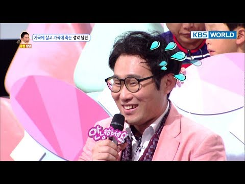 Please help me stuff his mouth! [Hello Counselor / SUB : ENG,THAI / 2017.10.16]
