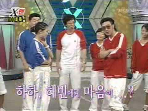 Xman Dangyunhaji   Jang Hye Bin vs Haha