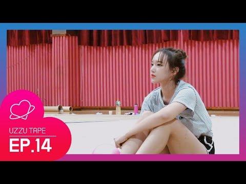 [UZZU TAPE (우쭈테잎)] EP. 14 우주소녀 성소! 체육돌의 탄생?!