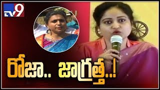 Divyavani Strong Counter To Roja..