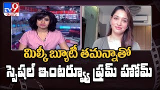 Tamannaah Bhatia shares thoughts during lockdown..