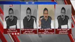 Sujana Chowdary Comments On CM YS Jagan Six Months Governa..