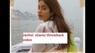 Watch: Janhvi Kapoor misses Varanasi in throwback video..