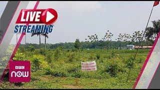 Công bố kết quả rà soát kết luận thanh tra đất Đồng Tâm | VTC Now