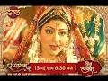 Ramayan ( रामायण ) | Promo | तोड़कर शिव धनुष प्रभु जोड़ेंगे | 13 मई शाम 06:30 बजे Only on #Dangal TV - 00:16 min - News - Video